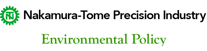 Nakamura-tome Precision Industry co.,ltd. / Environmental Policy