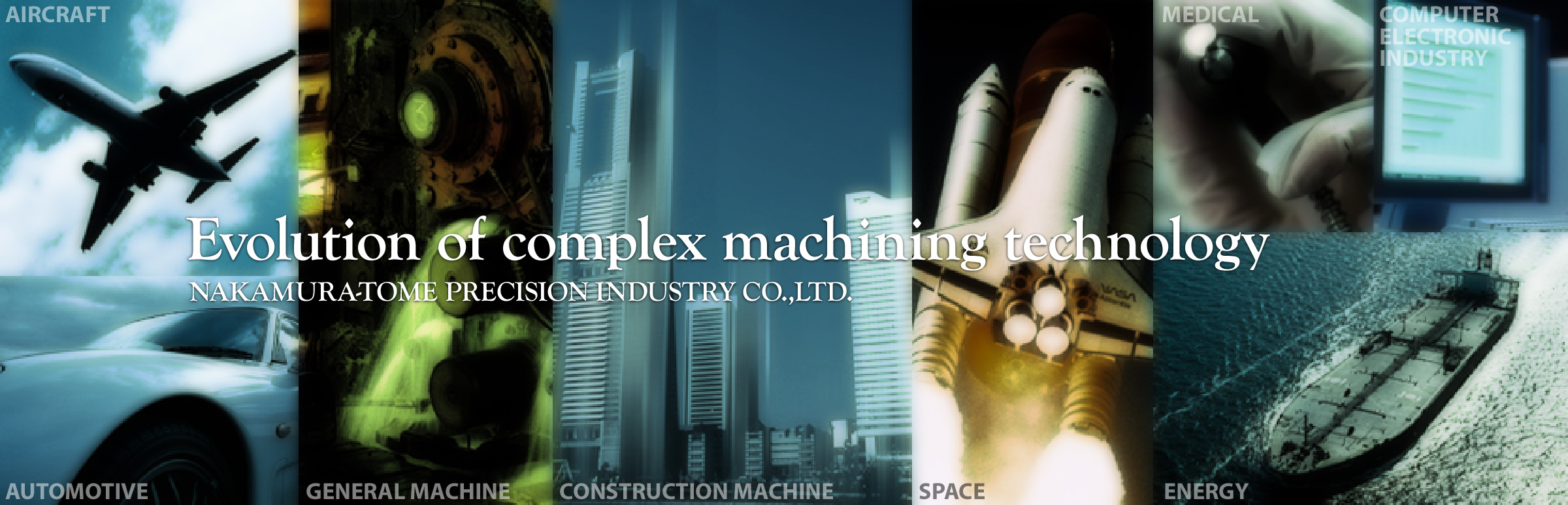 Evolution of complex machining technology
