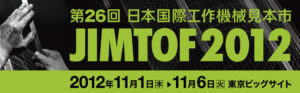 jimtof_poster_20110715_cs2