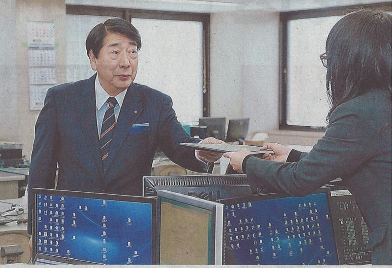 北国新聞(1月29日朝刊記事の写真)