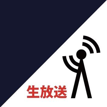 【プレスリリース】EMO・MECTを会場より生中継いたします!
